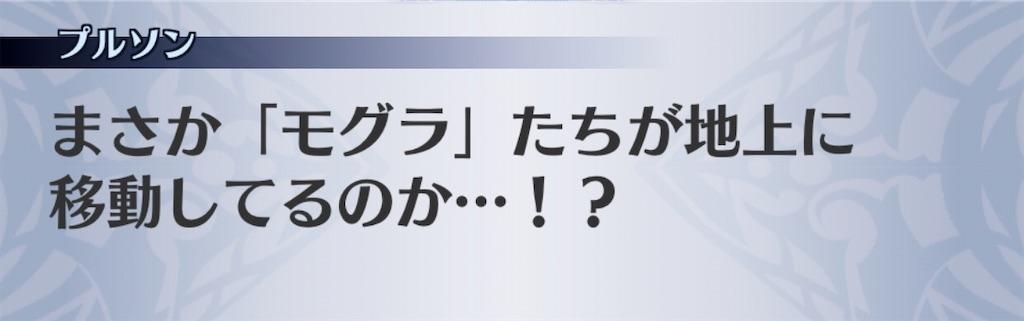 f:id:seisyuu:20191222174415j:plain