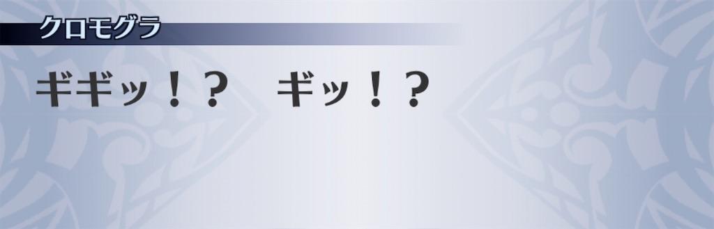 f:id:seisyuu:20191222174853j:plain