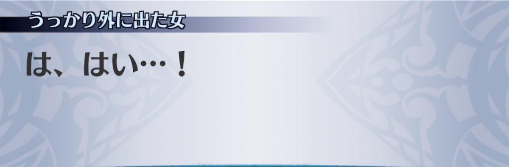 f:id:seisyuu:20191222175026j:plain