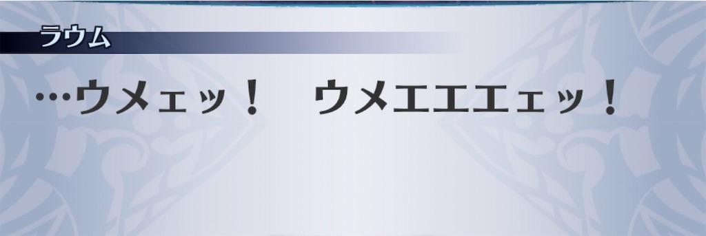 f:id:seisyuu:20191222175033j:plain