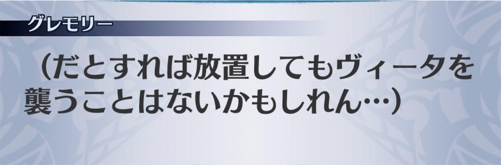 f:id:seisyuu:20191222175211j:plain
