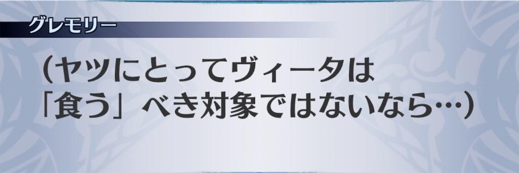 f:id:seisyuu:20191222175215j:plain