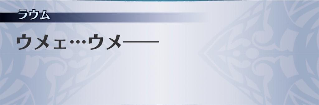 f:id:seisyuu:20191222175500j:plain