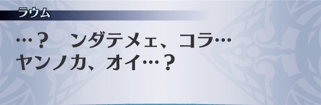 f:id:seisyuu:20191222175504j:plain