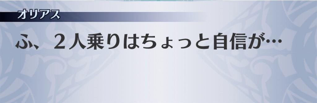 f:id:seisyuu:20191223143020j:plain