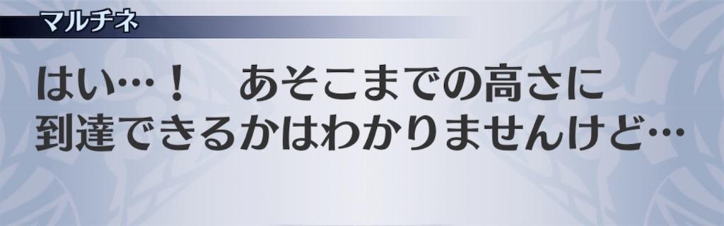f:id:seisyuu:20191223143033j:plain