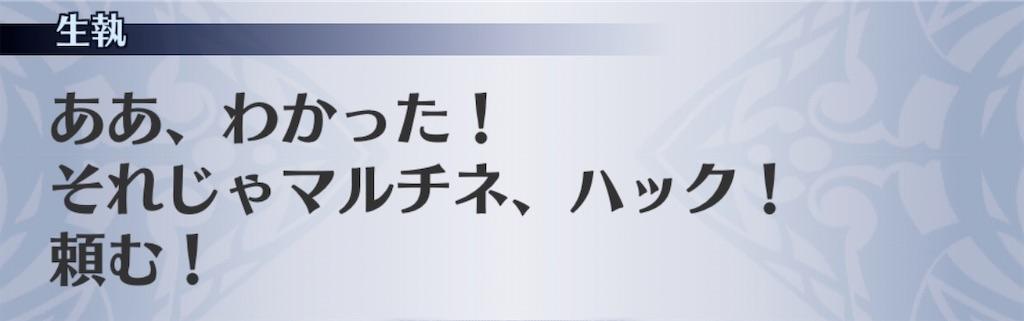 f:id:seisyuu:20191223143336j:plain