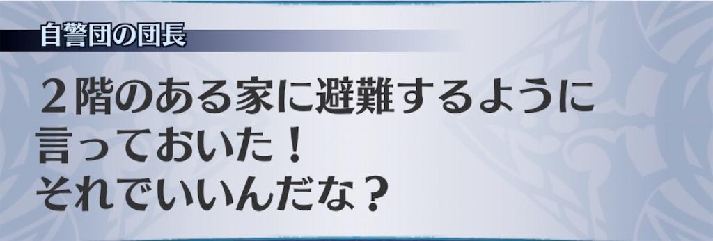 f:id:seisyuu:20191223143547j:plain