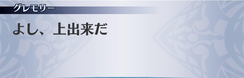 f:id:seisyuu:20191223143552j:plain