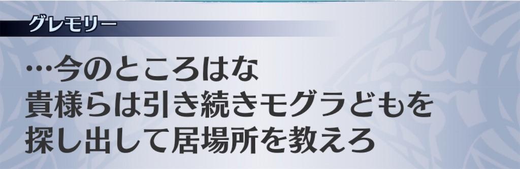 f:id:seisyuu:20191223143710j:plain