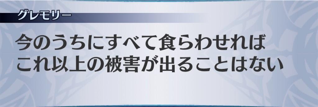 f:id:seisyuu:20191223143719j:plain