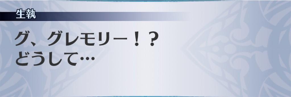 f:id:seisyuu:20191223144128j:plain