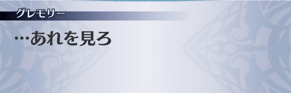 f:id:seisyuu:20191223144236j:plain