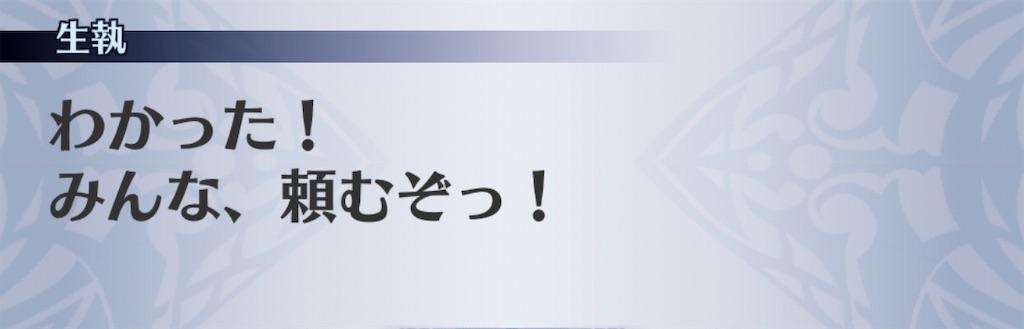 f:id:seisyuu:20191223144521j:plain