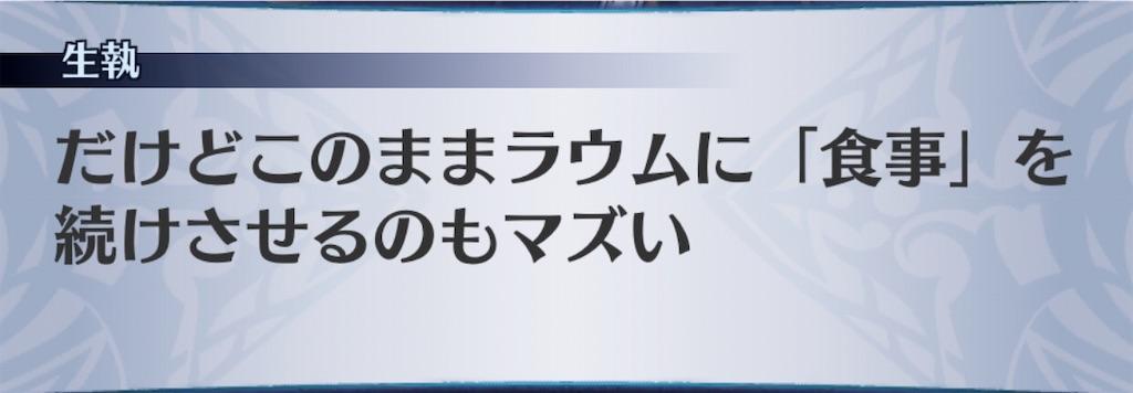 f:id:seisyuu:20191223145017j:plain