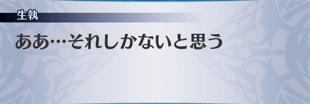 f:id:seisyuu:20191223145129j:plain