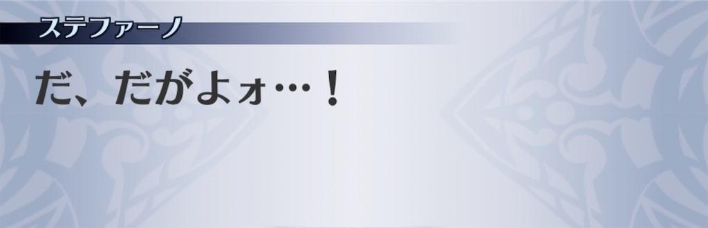 f:id:seisyuu:20191223192425j:plain