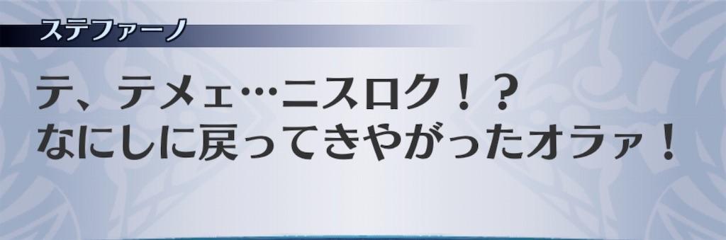 f:id:seisyuu:20191223192726j:plain