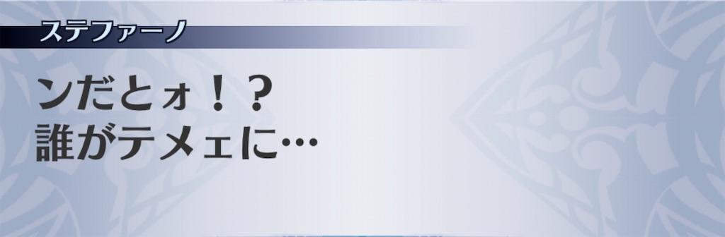 f:id:seisyuu:20191223192735j:plain