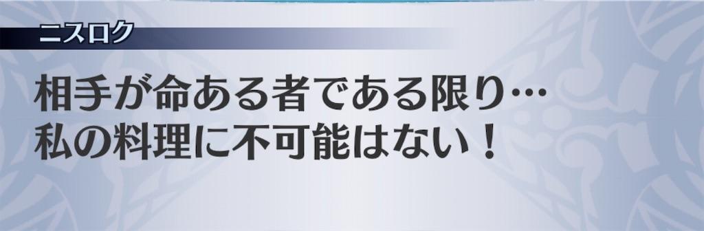 f:id:seisyuu:20191223192902j:plain