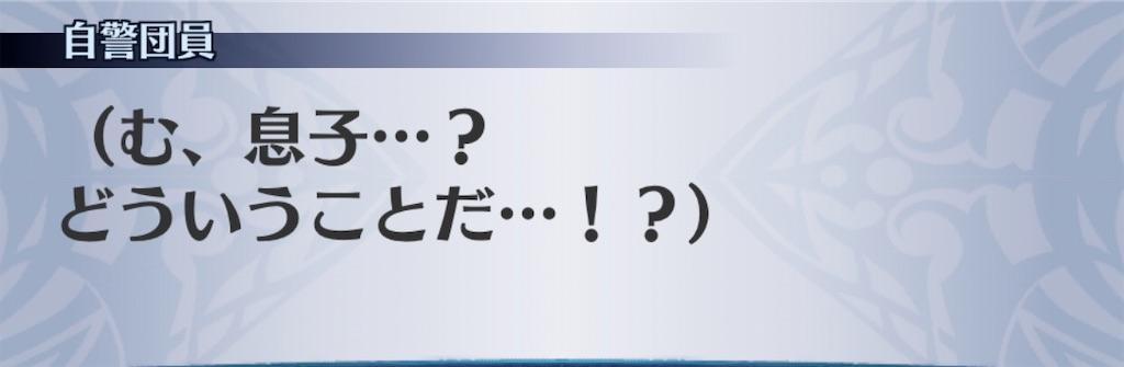 f:id:seisyuu:20191223192947j:plain