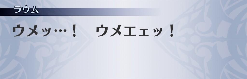 f:id:seisyuu:20191223193058j:plain
