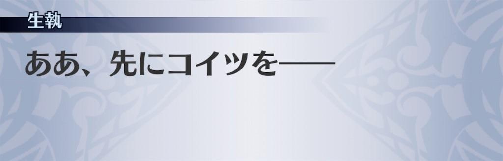 f:id:seisyuu:20191223193329j:plain