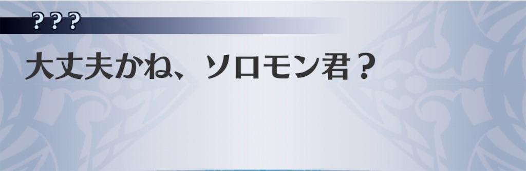 f:id:seisyuu:20191223193507j:plain