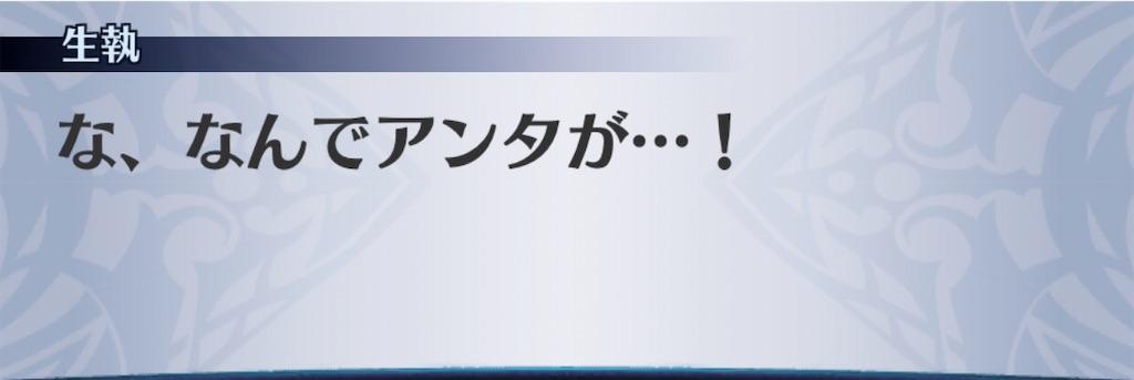 f:id:seisyuu:20191223193520j:plain