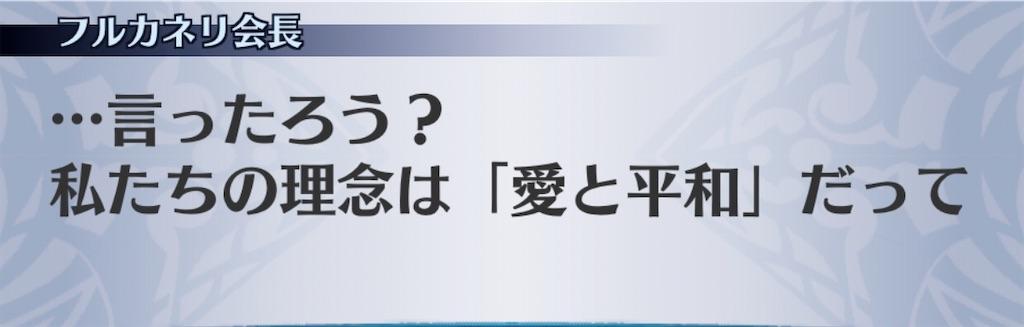 f:id:seisyuu:20191223193631j:plain