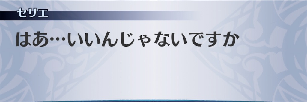f:id:seisyuu:20191223194507j:plain