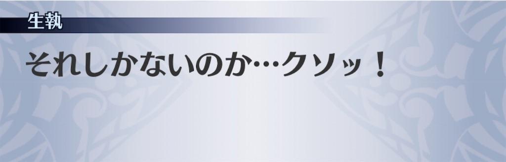f:id:seisyuu:20191224162041j:plain