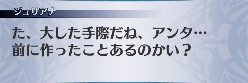 f:id:seisyuu:20191224162422j:plain