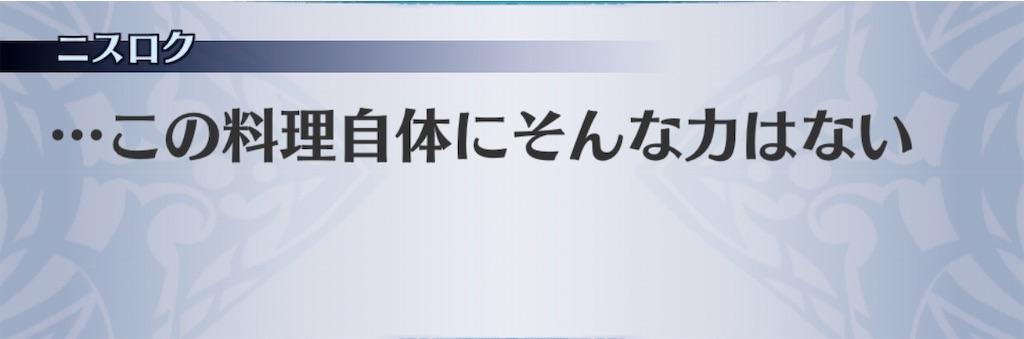 f:id:seisyuu:20191224164653j:plain