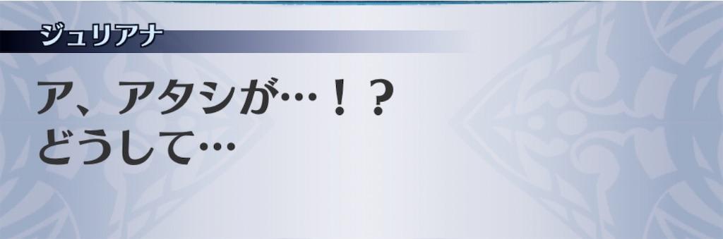 f:id:seisyuu:20191224183121j:plain