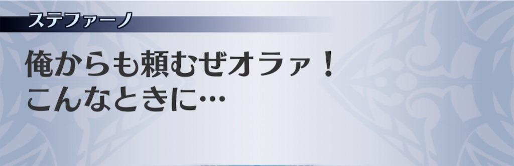 f:id:seisyuu:20191224183358j:plain