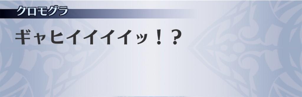 f:id:seisyuu:20191224184042j:plain