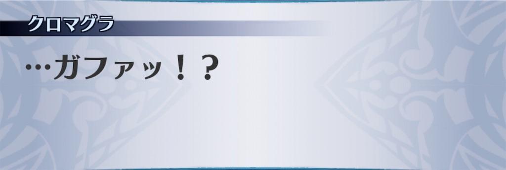 f:id:seisyuu:20191224184326j:plain
