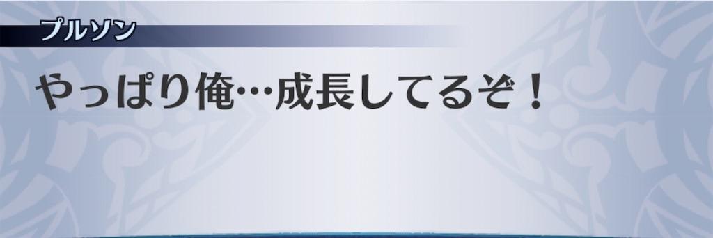 f:id:seisyuu:20191224184335j:plain