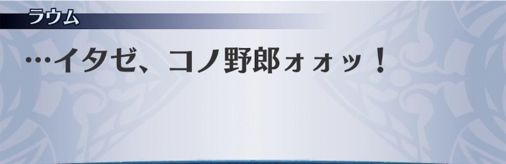 f:id:seisyuu:20191225181953j:plain
