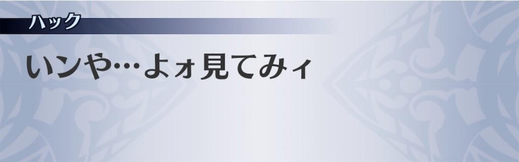 f:id:seisyuu:20191225182133j:plain