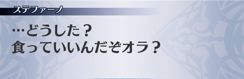 f:id:seisyuu:20191225183521j:plain