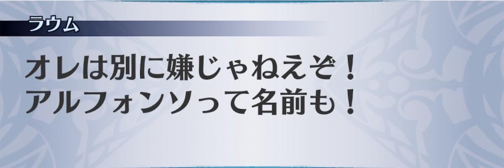 f:id:seisyuu:20191225185135j:plain