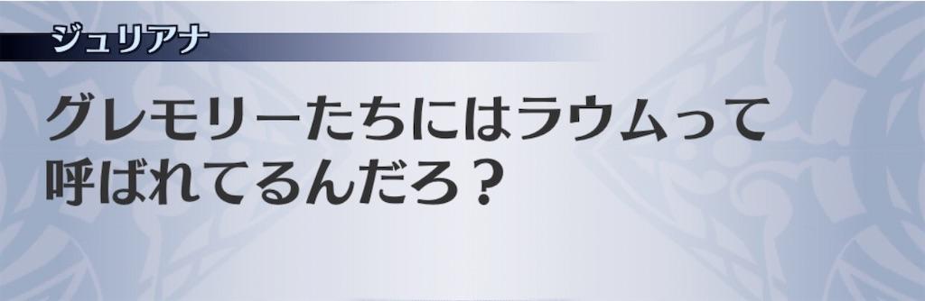 f:id:seisyuu:20191225185151j:plain