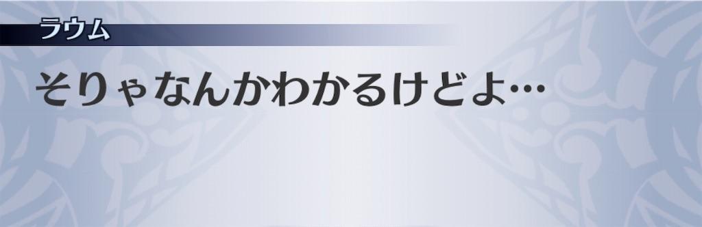 f:id:seisyuu:20191225185302j:plain