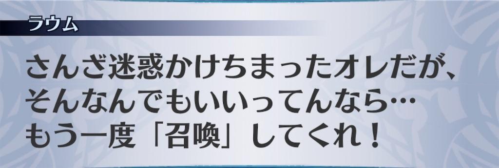 f:id:seisyuu:20191225185800j:plain