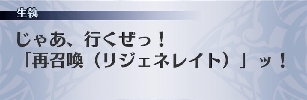 f:id:seisyuu:20191225185915j:plain
