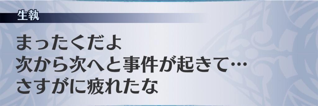 f:id:seisyuu:20191225190018j:plain