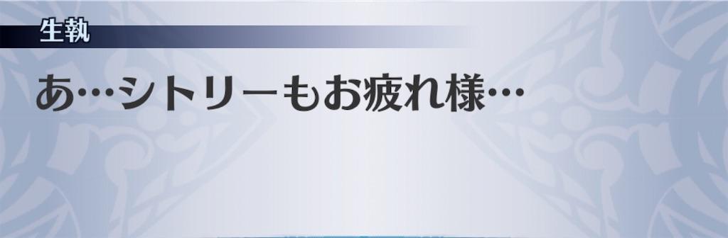 f:id:seisyuu:20191225190029j:plain