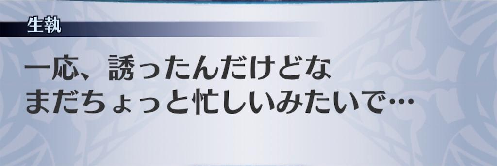 f:id:seisyuu:20191225190120j:plain